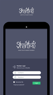 ‫شاركني - Shareme‬‎- screenshot thumbnail