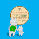 脱出ゲーム 小さな冒険 - Androidアプリ