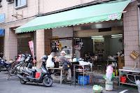 黑點雞肉麵攤