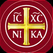 App Icon for Liturgia Horarum Premium App in Czech Republic Google Play Store