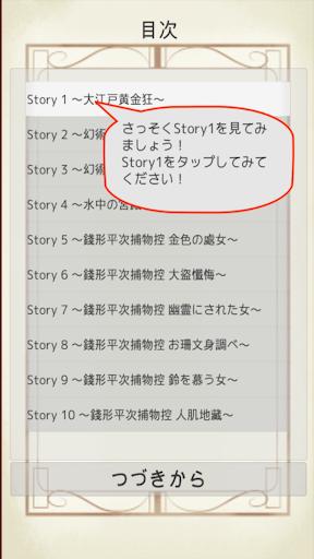 Nomura Kodo Selection Vol.1 1 Windows u7528 2