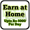 Earn @ Home : घर बैठे कमाएं