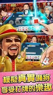 麻將 明星3缺1麻將–台灣16張麻將Mahjong 、SLOT、Poker Apk Latest Version Download For Android 2