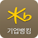 KB스타기업뱅킹 icon