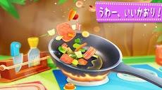 パンダのレストランのおすすめ画像4