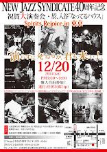 Photo: New Jazz Syndicate 40周年記念 Spirits Rejoice in 東京 2014.11