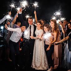 Wedding photographer Olga Shirshova (ShirshovaO). Photo of 06.09.2017