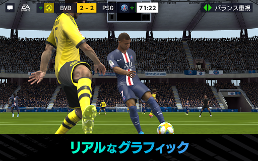 FIFA MOBILE  screenshots 19