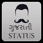 Gujarati Status 2018 icon