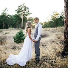 Wedding photographer Alina Naumova (Alischa). Photo of 01.02.2017
