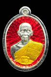 """""""องค์ดารา""""  เหรียญปาฏิหาริย์ ครึ่งองค์ หลวงพ่อคูณ เนื้อเงินลงยาสีแดง หลังแบบ ไม่ตัดปีก หมายเลข#๕๕ (ส"""