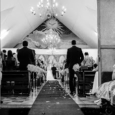 Wedding photographer Daniel Ribeiro (danielpribeiro). Photo of 01.07.2017