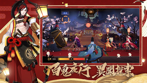 u9670u967du5e2bOnmyoji - u548cu98a8u5e7bu60f3RPG filehippodl screenshot 18