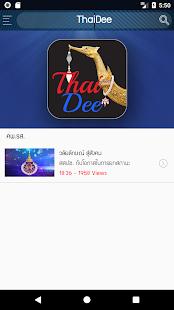 ThaiDee - náhled