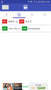 SIN MRT (Singapore)- screenshot thumbnail