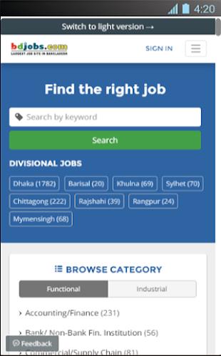 Jobs In BD APK 0 0 1