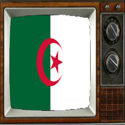 Satellite Algeria Info TV