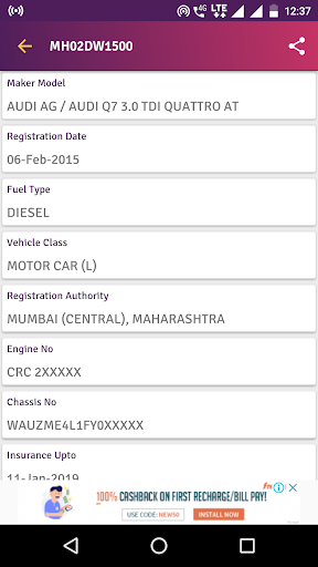 RTO Vehicle Owner Details - How To screenshots 3