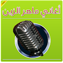 Aghani maher zain-ماهر زين icon