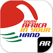 South Africa In Your Hand