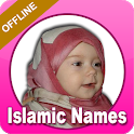 Islamic Names for muslims - Baby Names icon