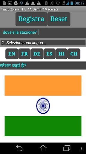 Traduttore free 1.0 screenshots 6