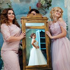 Wedding photographer Sergey Yurchenok (joker777). Photo of 01.11.2018