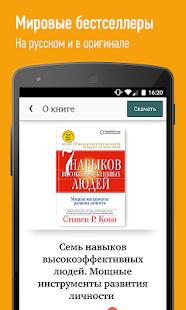 Библиотека Alpina Digital - náhled