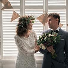 Wedding photographer Mikhail Pole (MishaPole). Photo of 28.03.2014