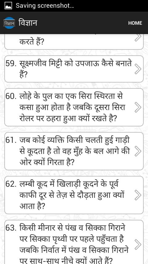 Learn Hindi online | Free Hindi lessons - Loecsen