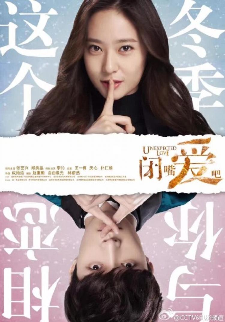 krystal movie 2019 1