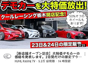のカスタム事例画像 Tatsu&Miyu RA-R ★さんの2019年11月22日20:58の投稿