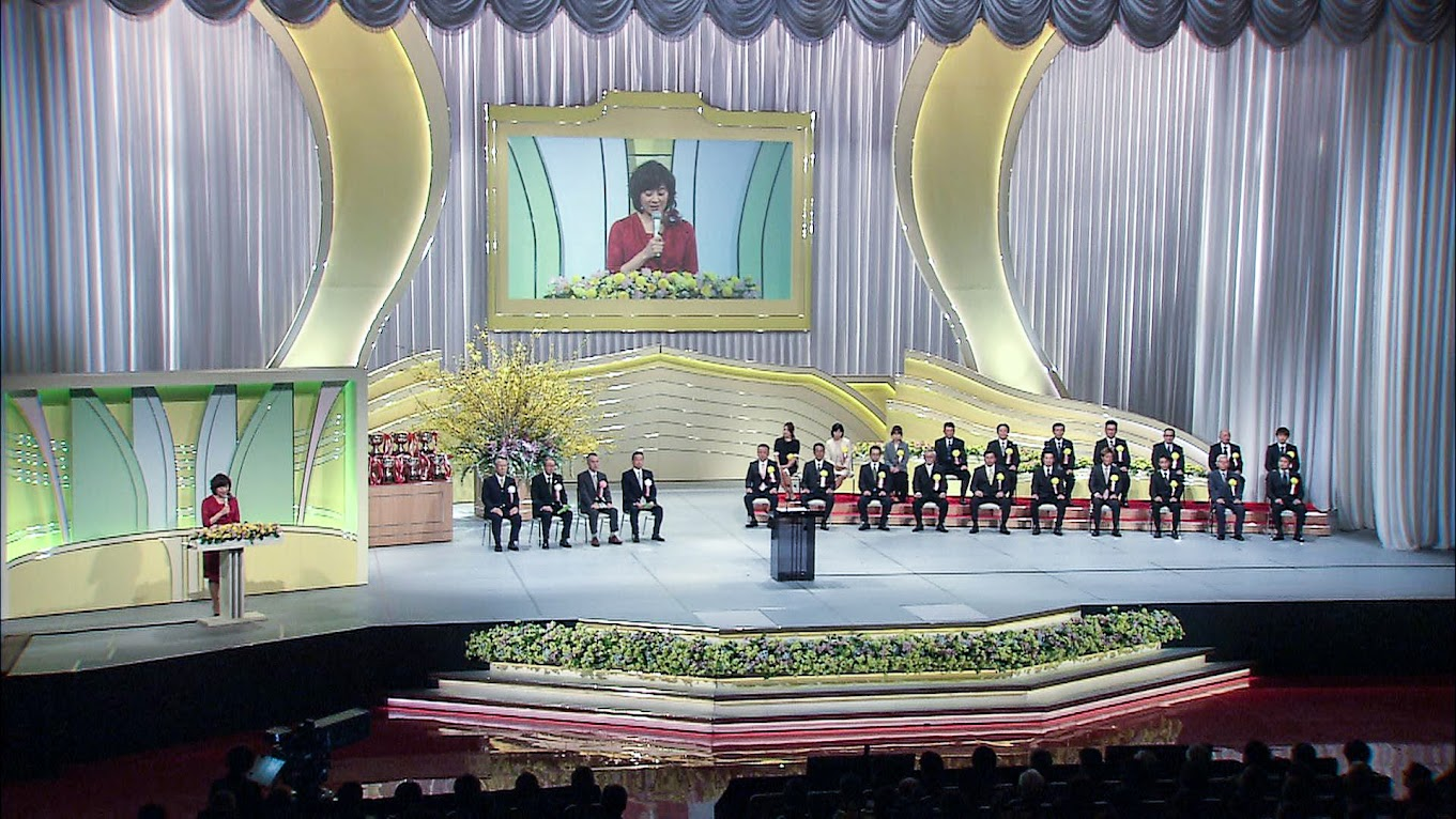 第46回日本農業賞表彰式(写真提供:NHK)
