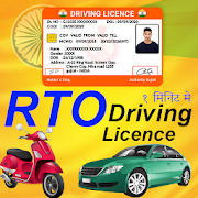 RTO Driving Licence Apply Deatils Online