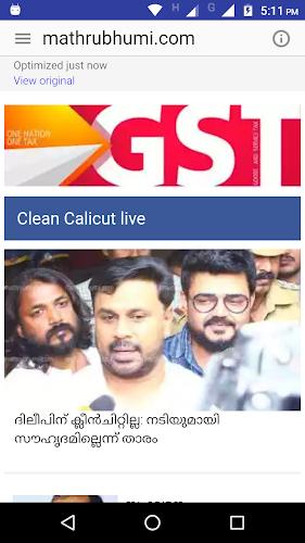 Malayalam News Daily APK | APKPure ai