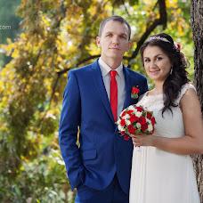 Wedding photographer Yuliya Voylova (voylova). Photo of 24.09.2016