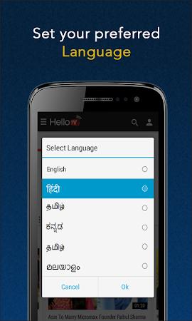 HelloTV - Free Live Mobile TV 2.2 screenshot 221764