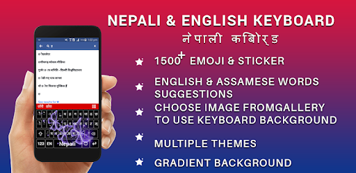 Nepali Keyboard: Nepali Keyboard For Android - Apps on