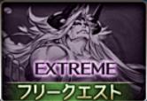 おじさんサウナイベント_EXシングル