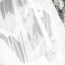 Wedding photographer Alena Gasparyan (Lincse). Photo of 08.05.2017