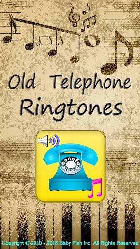 超经典老式电话铃声