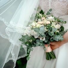 Wedding photographer Elena Kuzina (lkuzina). Photo of 31.01.2018