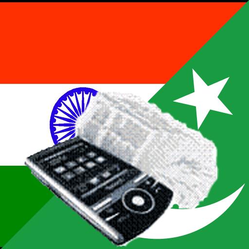 Sindhi Hindi Dictionary