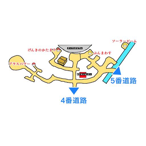 剣盾 ソーラービーム