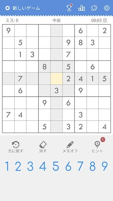 ナンプレ - o(≧ω≦)o大人気無料数独アプリ!のおすすめ画像3