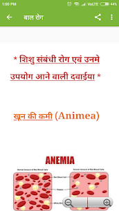Medicine In Hindi App Download For Android 5
