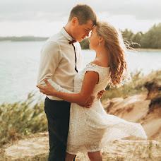 Wedding photographer Anastasiya Efrem (anastaseaya). Photo of 23.05.2017