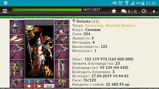 Combats Mobile apktram screenshots 6
