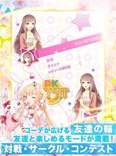 【リセ恋】リセット〜2回目の初恋〜のおすすめ画像5