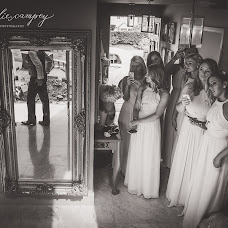 Wedding photographer Charlie Campey (CharlieCampey). Photo of 22.06.2017